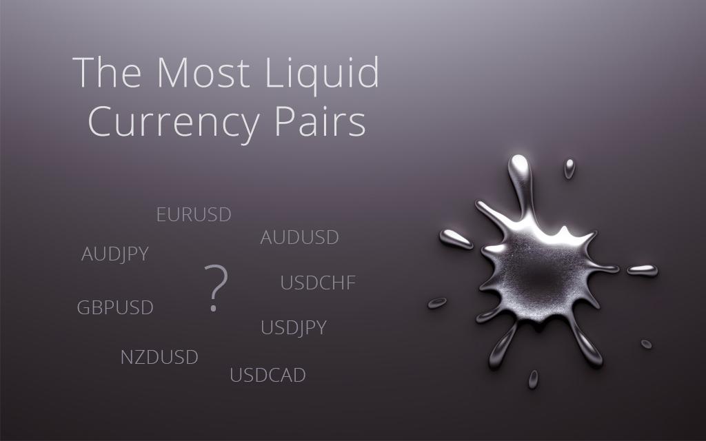 流动性最高的货币对
